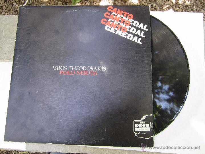 Discos de vinilo: mikis theodorakis , canto general , pablo neruda , doble LP 1976 - Foto 2 - 50804472
