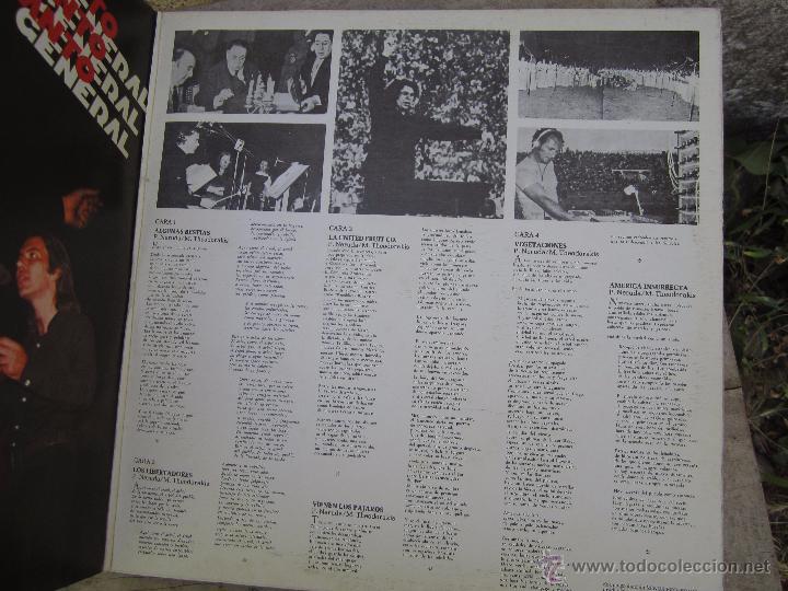 Discos de vinilo: mikis theodorakis , canto general , pablo neruda , doble LP 1976 - Foto 4 - 50804472