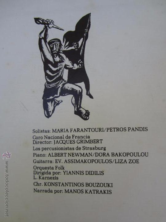 Discos de vinilo: mikis theodorakis , canto general , pablo neruda , doble LP 1976 - Foto 6 - 50804472
