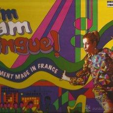Discos de vinilo: LP-DIM DAM DINGUE VARIOS ARTISTAS COMPLETEMENT MADE IN FRANCE-COSMOGOL DDD1-60´S RECOP.. Lote 50807141
