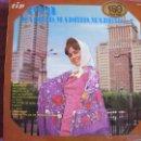 Discos de vinilo: LP - EVA - MADRID, MADRID, MADRID (SPAIN, TIP RECORDS 1969). Lote 50808732