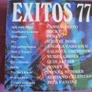 Discos de vinilo: LP - EXITOS 77 - VARIOS (SPAIN, DISCOS ARIOLA 1977). Lote 50809204