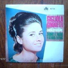 Discos de vinilo: GIGLIOLA CINQUETTI - SOBRE EL AGUA + 3. Lote 50821870