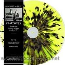 Disques de vinyle: KRAFTWERK : GONDEL KINO, BREMEN, GERMANY, JUNE 25TH, 1971 VINILO.. Lote 50834085