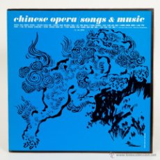 Discos de vinilo: CHINESE OPERA - SONGS AND MUSIC - FOLKWAYS. Lote 50853174