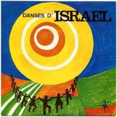 Discos de vinilo: LA ENSEMBLE MUSICAL POPULAIRE D'ISRAËL - DANSES D'ISRAEL - EP SPAIN 1971 - ALS 4 VENTS - FINA RIFÀ. Lote 50853875