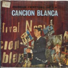Discos de vinilo: PRIMER FESTIVAL DE LA CANCION BLANCA / UN CHICO DE LA NUEVA OLA / NOVEDAD + 2 (EP 1968). Lote 50871373