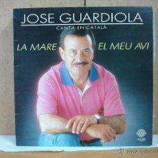 Discos de vinilo: JOSE GUARDIOLA - CANTA EN CATALÀ - PERFIL LP-33.080 (T-C1) - 1987. Lote 50876351