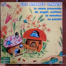 Discos de vinilo: ELS NOSTRES CONTES - TEATRO INVISIBLE DE RNE (LUIS PRUNEDA): LA RATETA PRESUMIDA / ELS ÀNGELS..... Lote 148089434