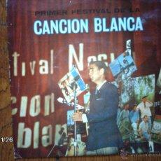 Discos de vinilo: PRIMER FESTIVAL DE LA CANCION BLANCA - AMADOR MARTINEZ, MARY ELY . Lote 50916112