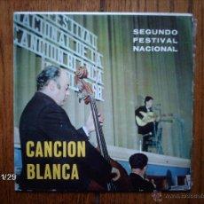 Discos de vinilo: SEGUNDO FESTIVAL DE LA CANCION BLANCA - JOSE MANUEL MATEO , Mª DOLORES CORTES . Lote 50916145
