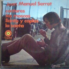 Discos de vinilo: JOAN MANUEL SERRAT. Lote 50923379