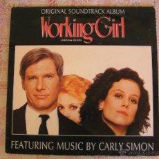 Discos de vinil: WORKING GIRL - ORIGINAL SOUNDTRACK ALBUM - 1985 - IBL -. Lote 50926704
