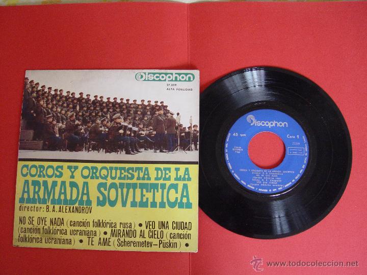 VINILO EP: COROS Y ORQUESTA DE LA ARMADA SOVIÉTICA (DISCOPHON, 1963) ¡ORIGINAL! ¡COLECCIONISTA! (Música - Discos de Vinilo - EPs - Étnicas y Músicas del Mundo)