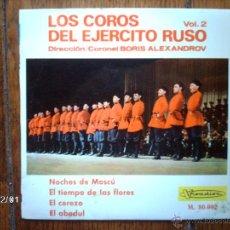 Discos de vinilo: LOS COROS DEL EJERCITO RUSO - NOCHES DE MOSCU + 3 . Lote 50956769