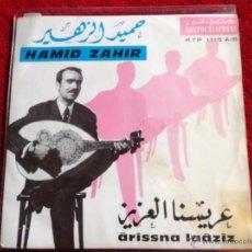 Discos de vinilo: HAMID ZAHIR SG. FRANCES DISTRIBUIDO EN ESPAÑA. Lote 50971347