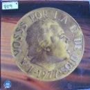 Discos de vinilo: LP - LA VOSSS DEL TROPICO - LA VOSSS POR LA G. DE DIOS (SPAIN, DISCOS OCRE 1977). Lote 50971895