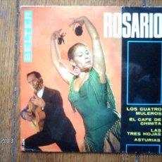 Discos de vinilo: ROSARIO - ASTURIAS + 3. Lote 50977487
