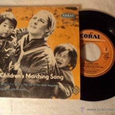 Discos de vinilo: DISCO SINGLE EP MUY RARO 1958 THE CHILDREN'S MARCHING SONG INGRID BERGMAN, CORAL 94149 EPC. Lote 50978104