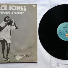 Discos de vinilo: GRACE JONES - LA VIE EN ROSE / I NEED A MAN (MAXI 1983). Lote 50979675