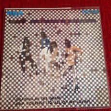 Discos de vinilo: THE FRIENDS OF DISTINCTION SG. CRAZING IN THE GRASS. Lote 50989891