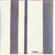 Discos de vinilo: YOGUR EP ACUARELA 1994 KINDER/ ALFOMBRA/ LA SORBONE INDIE . Lote 50994770