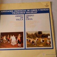 Discos de vinilo: ASOCIACIÓN PROVINCIAL DE COROS Y DANZAS FRANCISCO SALCILLO. Lote 51059380