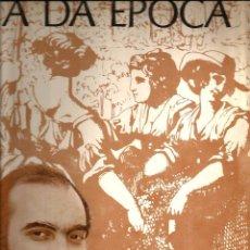 Discos de vinilo: LP JOSE JORGE LETRIA ( CANTAUTOR PORTUGUES ) : FRUTA DA EPOCA . Lote 51067087