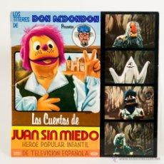 Discos de vinilo: LOS TITERES DE DON REDONDON - LOS CUENTOS DE JUAN SIN MIEDO. Lote 51067300