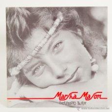 Discos de vinilo: MARSHA MASON - EVERYBODY'S TALKING. Lote 51067844