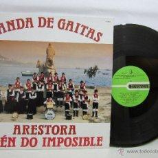 Discos de vinil: BANDA DE GAITAS ARESTORA - ALÉN DO IMPOSIBLE - 1989 - RARO - EX+/NM+. Lote 51068374