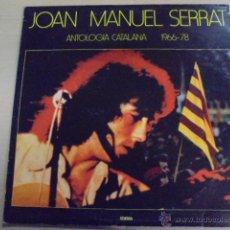 Discos de vinilo: JOAN MANUEL SERRAT - ANTOLOGIA CATALANA 1966/78 - MUY BUEN ESTADO. Lote 51096005