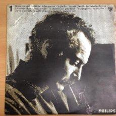 Discos de vinilo: LP GEORGES BRASSENS Nº 1 EDCION FRANCESA . Lote 51104989