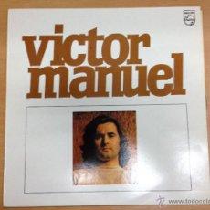 Discos de vinilo: LP VICTOR MANUEL EDITADO POR PHILIPS 1985. Lote 51105100