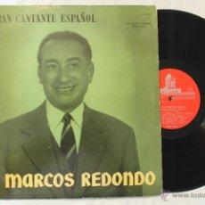 Discos de vinilo: MARCOS REDONDO UN GRAN CANTANTE ESPAÑOL LP ODEON 1958. Lote 51123981