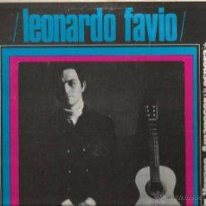 Discos de vinilo: LP LEONARDO FAVIO : O QUIZAS SIMPLEMENTE LE REGALE UNA ROSA . Lote 51126708