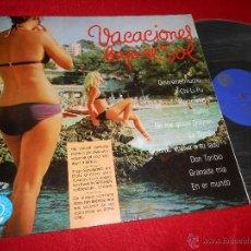Discos de vinilo: VACACIONES BAJO EL SOL LP 1973 GALEAS&GRUPO RUMBEROS+ALEJANDRO MANZANO+BANDA REGSON SEXY NUDE COVER. Lote 51150957