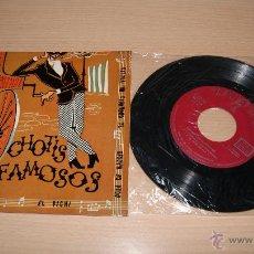 Discos de vinilo: JOSE LUIS NAVARRO Y SU ORQUESTA - CUATRO CHOTIS FAMOSOS - EP. Lote 51152631