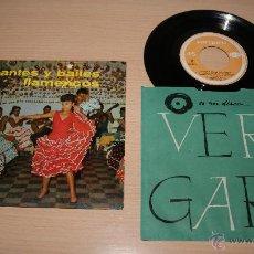 Discos de vinilo: CANTES Y BAILES FLAMENCOS - VERGARA BAM 55.1.002-C - 1963. Lote 51154130