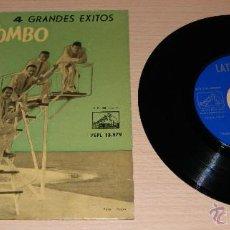 Discos de vinilo: LATIN COMBO LAS HOJAS VERDES - 1961. Lote 51154391