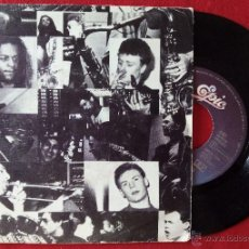 Dischi in vinile: UB 40, DON'T WALK THE GRASS (EPIC 1981) SINGLE. Lote 51179975