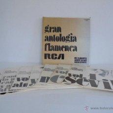 Discos de vinilo: GRAN ANTOLOGIA FLAMENCA RCA. MAS DE CIEN CANTES, CINCUENTA CANTAORES, VEINTICINCO GUITARRISTAS. . Lote 51196131