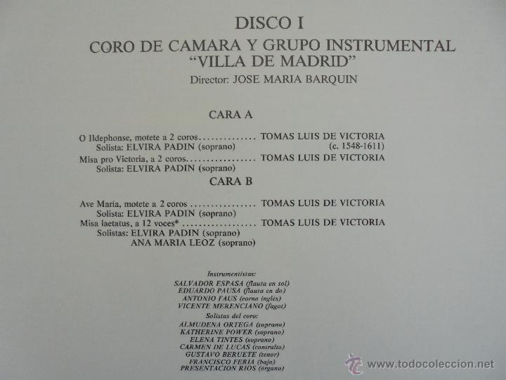 Discos de vinilo: SEMANA DE MUSICA RELIGIOSA DE CUENCA XXI, XXII Y XXIII. NUEVE DISCOS DOS ESTUCHES. VER FOTOGRAFIAS - Foto 5 - 51223857
