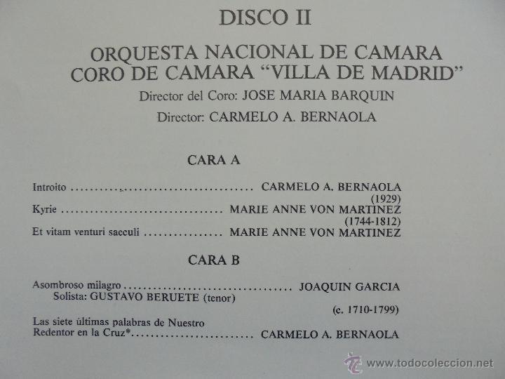 Discos de vinilo: SEMANA DE MUSICA RELIGIOSA DE CUENCA XXI, XXII Y XXIII. NUEVE DISCOS DOS ESTUCHES. VER FOTOGRAFIAS - Foto 6 - 51223857
