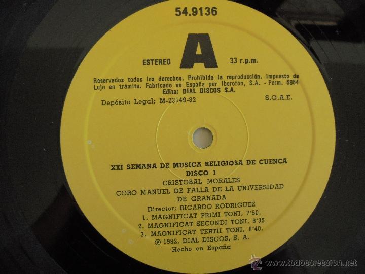 Discos de vinilo: SEMANA DE MUSICA RELIGIOSA DE CUENCA XXI, XXII Y XXIII. NUEVE DISCOS DOS ESTUCHES. VER FOTOGRAFIAS - Foto 26 - 51223857