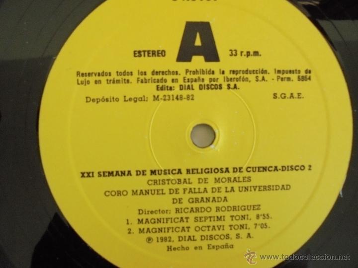 Discos de vinilo: SEMANA DE MUSICA RELIGIOSA DE CUENCA XXI, XXII Y XXIII. NUEVE DISCOS DOS ESTUCHES. VER FOTOGRAFIAS - Foto 30 - 51223857