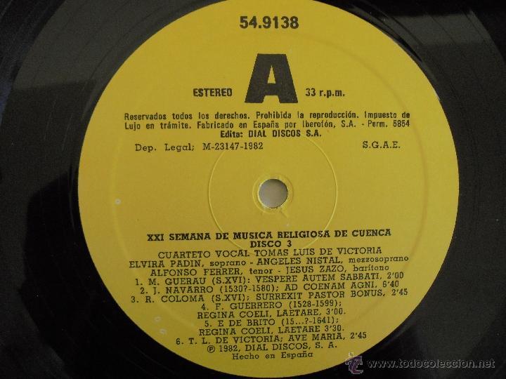 Discos de vinilo: SEMANA DE MUSICA RELIGIOSA DE CUENCA XXI, XXII Y XXIII. NUEVE DISCOS DOS ESTUCHES. VER FOTOGRAFIAS - Foto 34 - 51223857