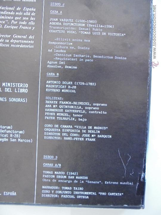Discos de vinilo: SEMANA DE MUSICA RELIGIOSA DE CUENCA XXI, XXII Y XXIII. NUEVE DISCOS DOS ESTUCHES. VER FOTOGRAFIAS - Foto 54 - 51223857