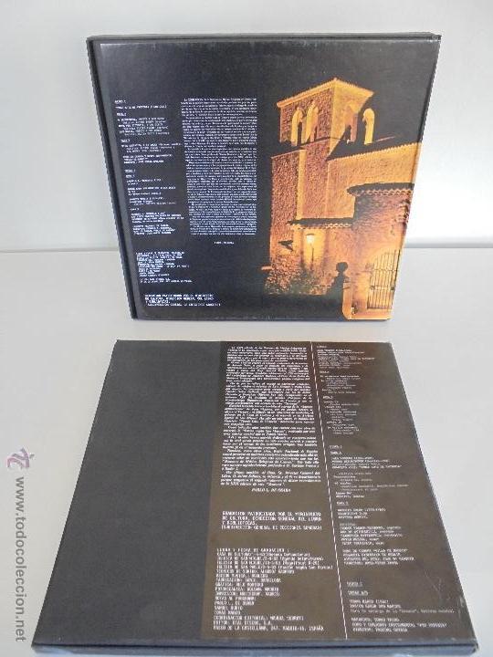 Discos de vinilo: SEMANA DE MUSICA RELIGIOSA DE CUENCA XXI, XXII Y XXIII. NUEVE DISCOS DOS ESTUCHES. VER FOTOGRAFIAS - Foto 55 - 51223857