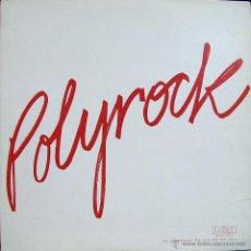 Discos de vinilo: BILL & TOM ROBERTSON-ROMANTIC ME + NO LOVE LOST + YOUR DRAGGING FEET MAXI SINGLE VINILO 1990 . Lote 51239934